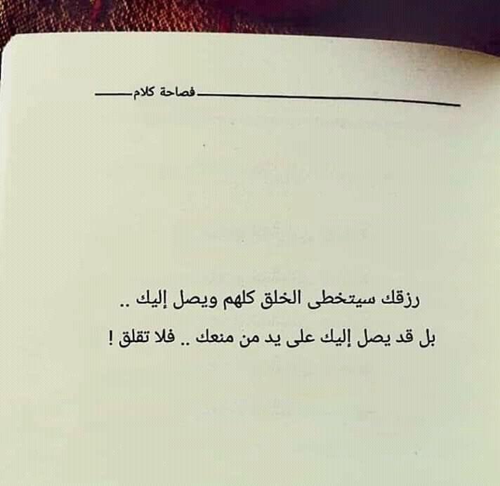تحميل كتاب فصاحة كلام pdf