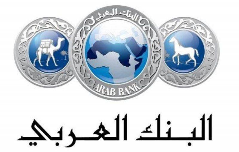 Customer Relationship Officer, Arab Bank - STJEGYPT