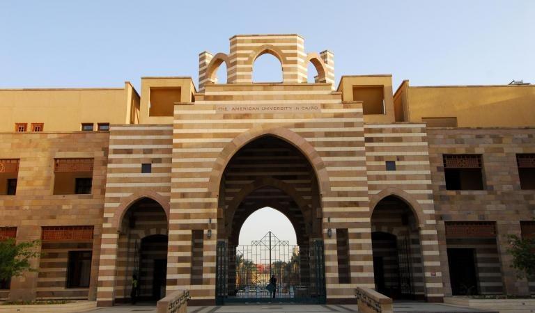 منحة مقدمة من الجامعة الأمريكية لدراسة الماجستير 2020 في القاهرة (ممولة بالكامل ) - STJEGYPT