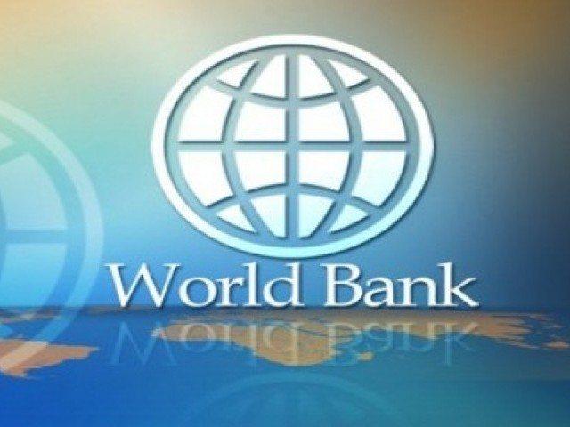 مقال لكل المهتمين بمجال البنوك - STJEGYPT