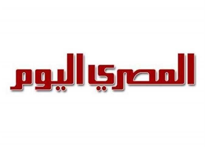 تدريب المصري اليوم في الصحافة و الاعلام بالاضافة لشهادة خبرة في نهاية التدريب - STJEGYPT