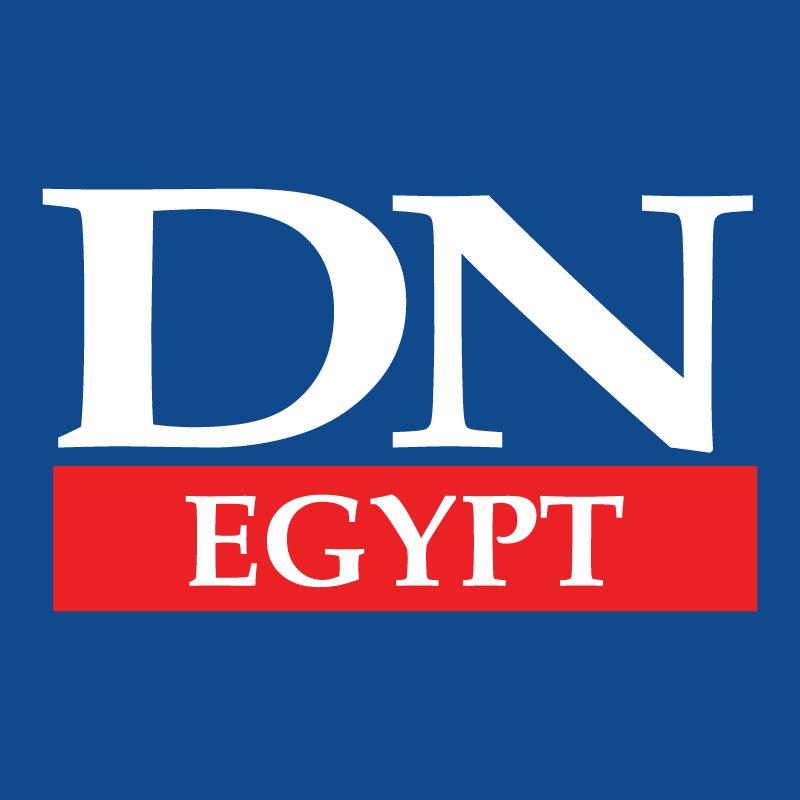 محررين صحفين في Daily News Egypt - STJEGYPT