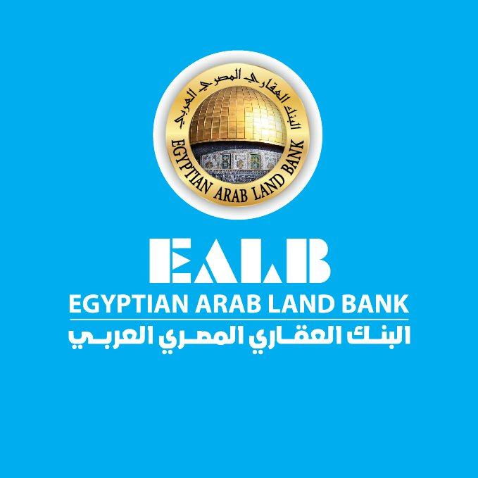 تدريب البنك العقاري المصري 2021 - STJEGYPT