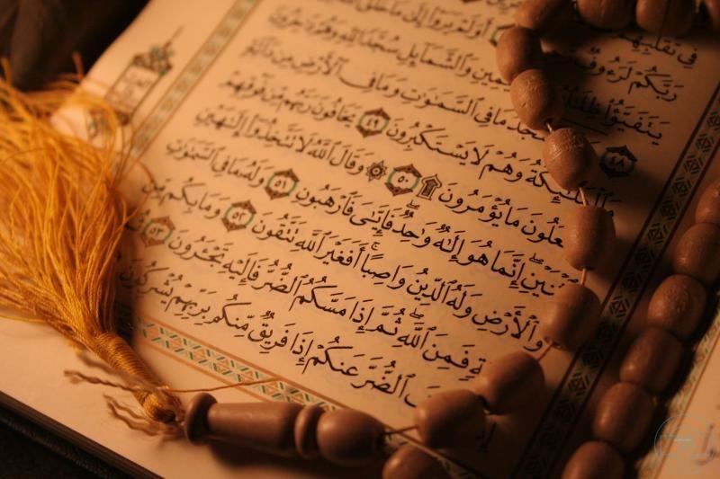 كيفية حفظ القرآن الكريم ,, أسهل طريق لحفظ القرآن الكريم - STJEGYPT