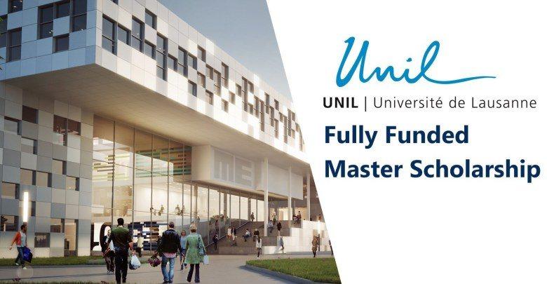 منح دراسية لدراسة الماجستير في جامعة لوزان في سويسرا - STJEGYPT