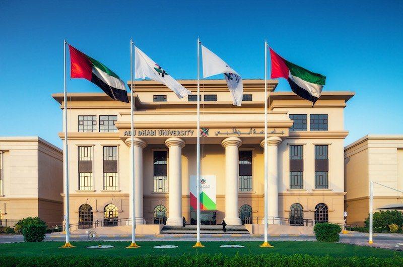 منحة جامعة أبوظبي بالامارات العربية المتحدة 2021 - STJEGYPT