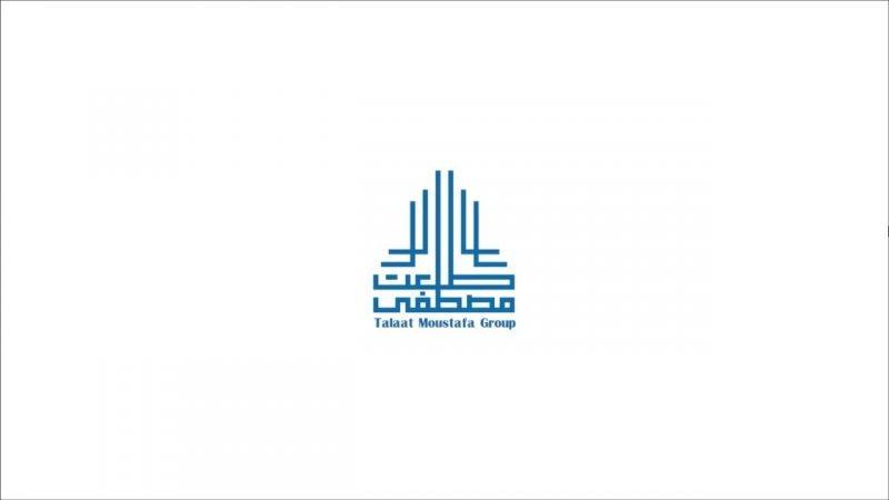 Marketing Coordinator at Talaat Moustafa Group Holding - STJEGYPT