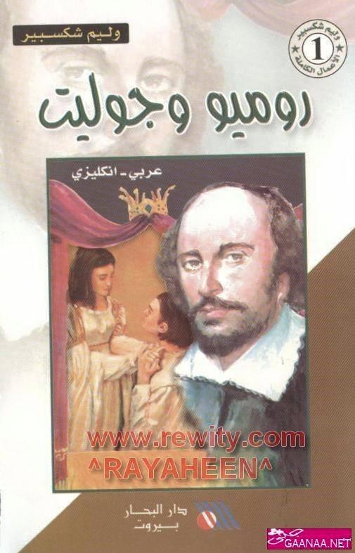 لتحسين مستواك في اللغة   أفضل الكتب العالمية بالعربي و الانجليزي معا - STJEGYPT