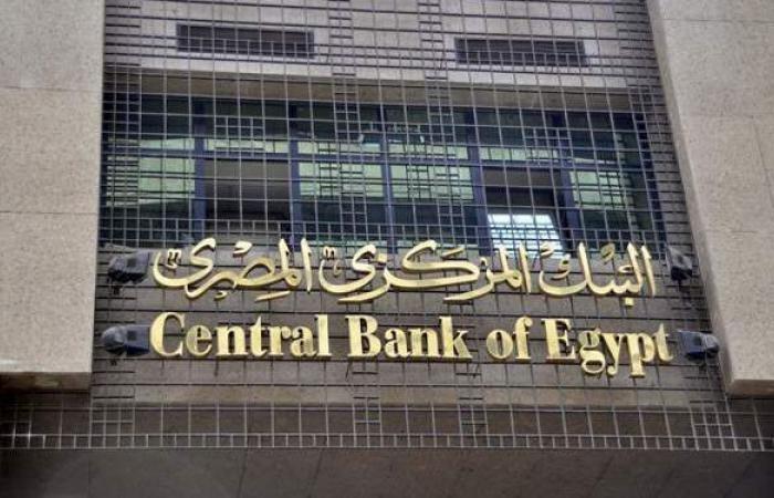 مبادرة البنك المركزى للتمويل العقارى - لمحدودى ومتوسطى الدخل - STJEGYPT