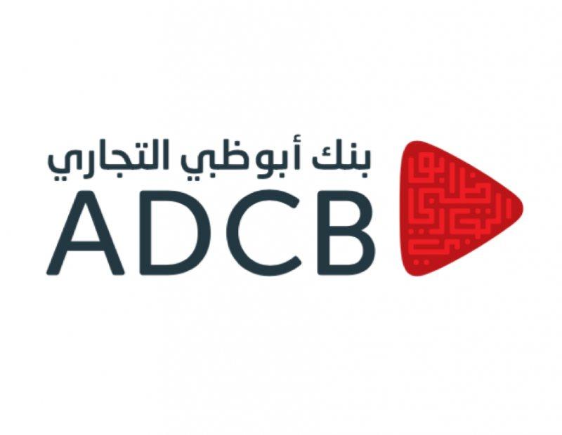 فتح التقديم في وظائف بنك ابو ظبي التجاري الجديد في كل التخصصات 2020 - STJEGYPT