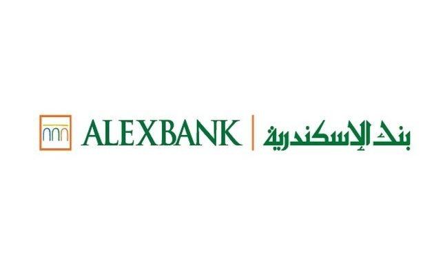 Senior Marketing Communication Officer - ALEXBANK - STJEGYPT