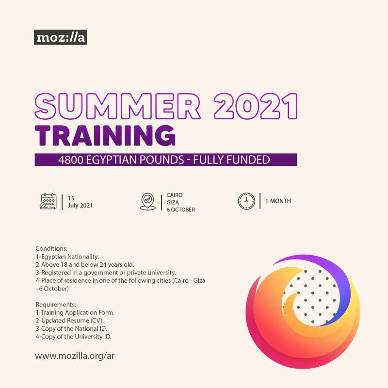 تدريب صيفي بقيمة 4800 جنية مصري ممول بالكامل من موزيلا مصر - STJEGYPT