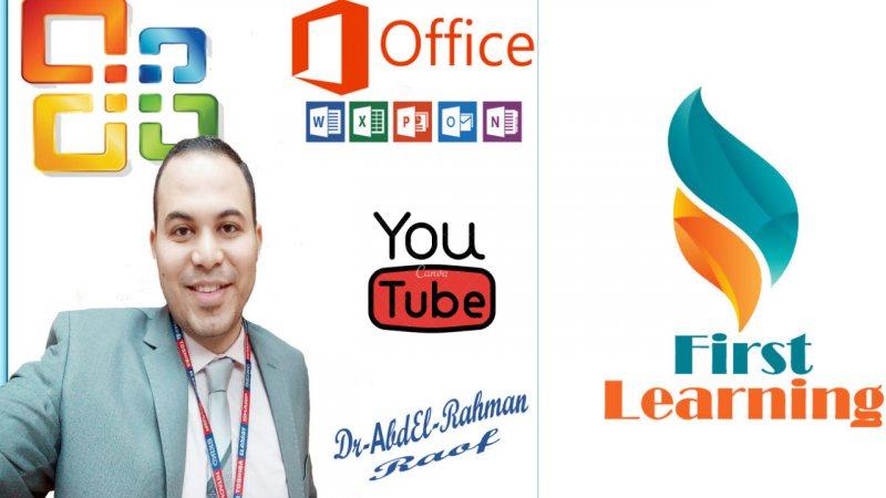حل امتحان ICT (تكنولوجيا المعلومات) امن المعلومات عربي من شهادة ICT Exam Arabic ICDL
