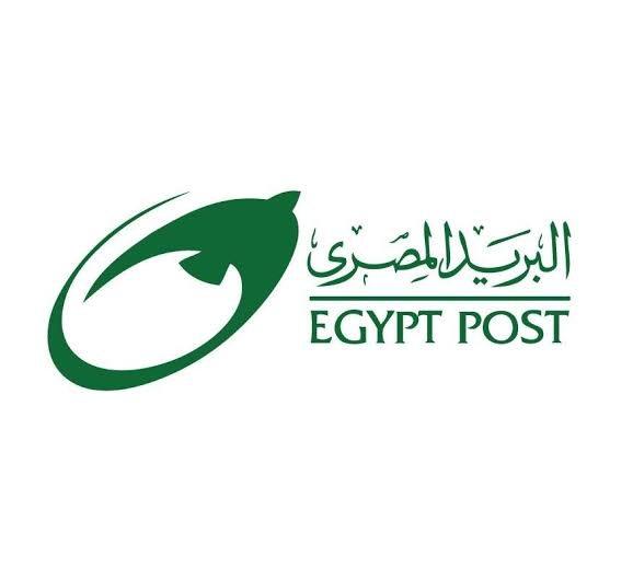 وظائف البريد المصري 2021 - STJEGYPT