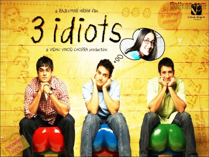 3 idiots - STJEGYPT
