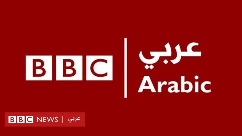 Assistant Editor Planning  Newsgathering (BBC Arabic) - STJEGYPT