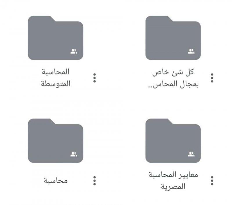 ماتريال شاملة في المحاسبة و مكاتب المحاسبة في مصر - STJEGYPT
