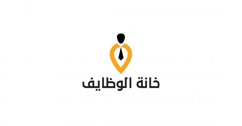 Admin Assistant at khanet el wazayef - STJEGYPT