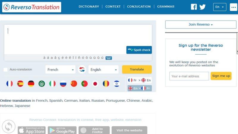 موقع Reverso للترجمة المجانية - STJEGYPT