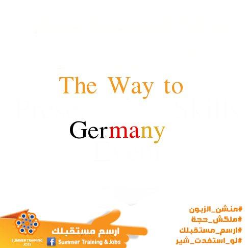 أفضل و اشمل مقال للعمل في المانيا و بأكثر من طريقة - STJEGYPT