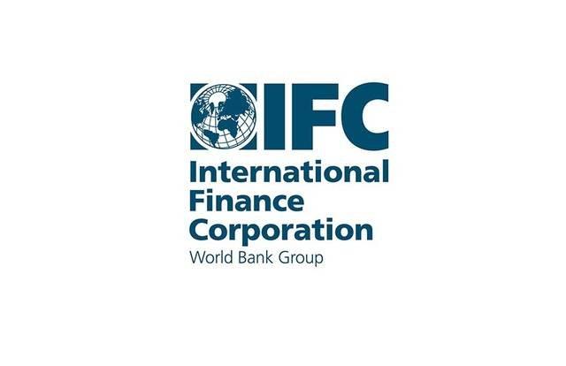 Investment Analyst,IFC - International Finance Corporation - STJEGYPT