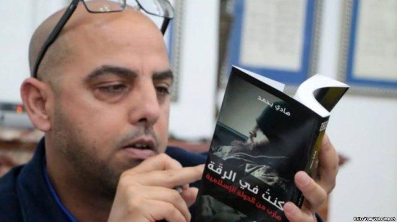 ملخص و تحميل كتاب كنت في الرقة .. هاربا من الدولة الإسلامية - STJEGYPT