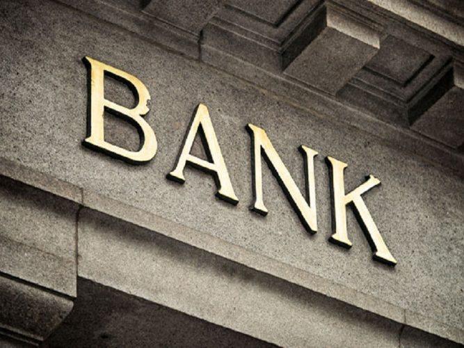 قاموس المصطلحات المحاسبية للعمل في البنوك - STJEGYPT