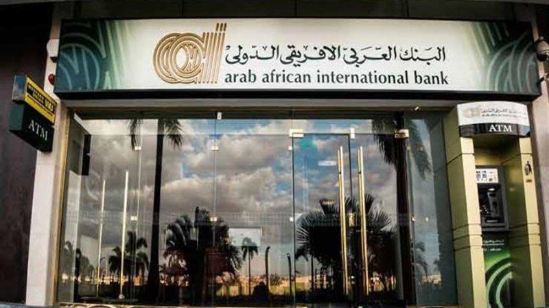 تدريب البنك العربي الافريقي لحديث التخرج او الطلبة - STJEGYPT