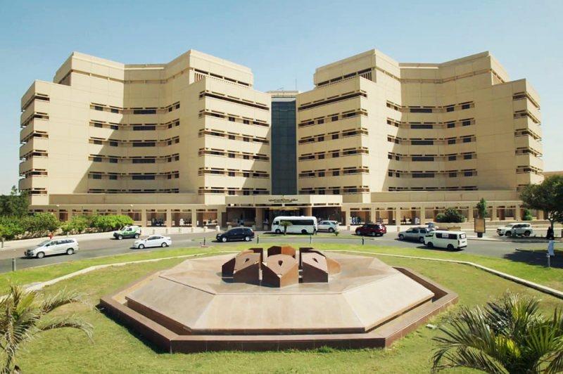 منحة جامعة الملك عبدالعزيز في المملكة العربية السعودية - STJEGYPT
