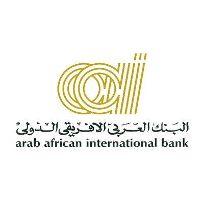 وظائف البنك العربي الافريقي الدولي - STJEGYPT