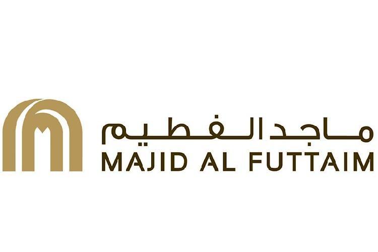 Purchase to Pay Associate Accountant - Majid Al Futtaim - STJEGYPT