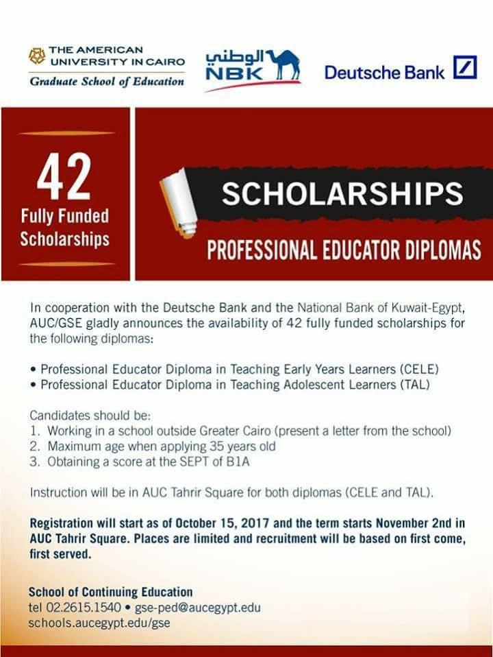 42 منحة دراسية ممولة بالكامل من بنك الكويت الوطني و الجامعة الامريكية - STJEGYPT