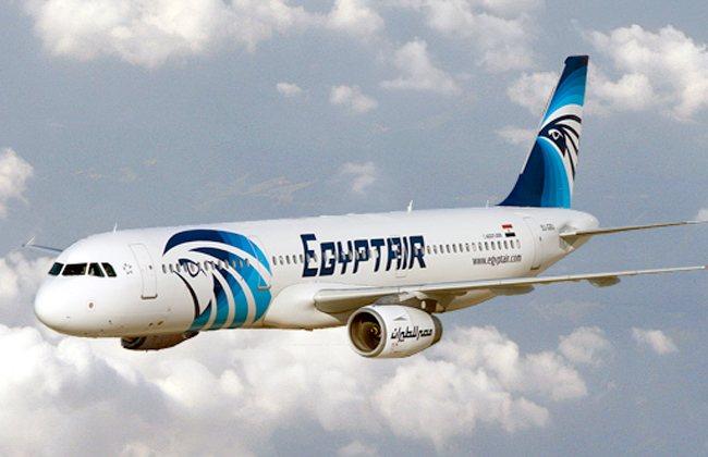 شركة مصر للطيران Egyptair عن حاجتها لشغل بعض الوظائف - STJEGYPT