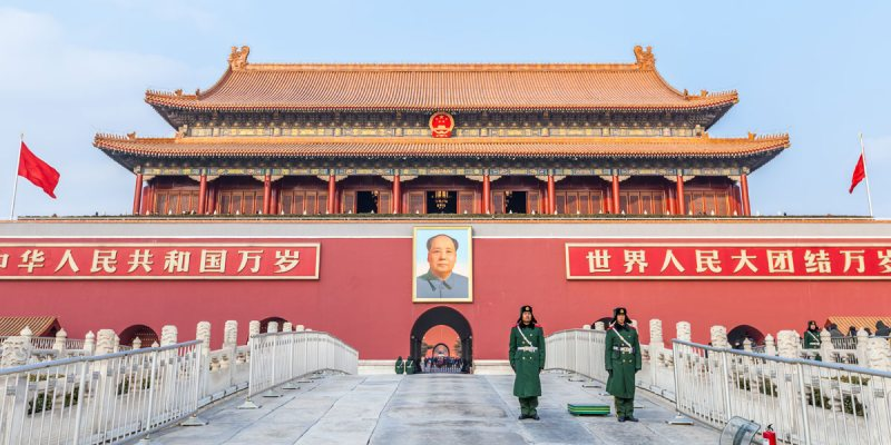 منحة | سفر 4 ايام مجانا برعاية ينتشينغ العالمية في الصين - STJEGYPT
