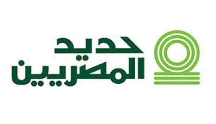 تعلن شركة حديد المصريين عن وظائف شاغرة في مجال الهندسة - STJEGYPT