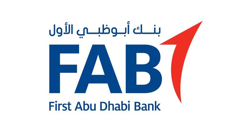 Teller FAB Bank - STJEGYPT