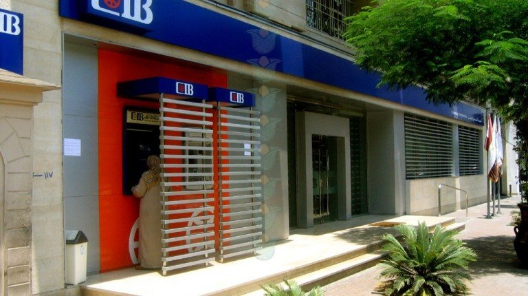 اعلان وظائف بنك CIB لحديثي التخرج - STJEGYPT