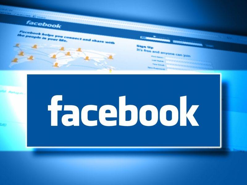 احذر تطبيفات الفيسبوك الاحتيالية - STJEGYPT