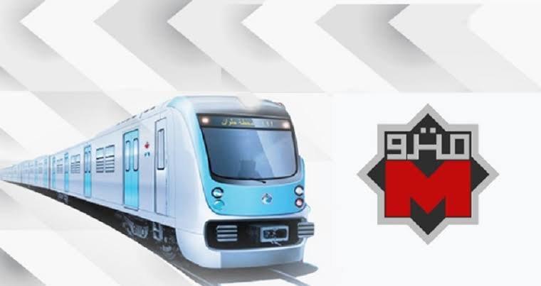 وظائف مترو الأنفاق 2021 - STJEGYPT