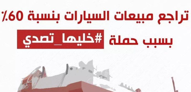 ركود سوق السيارات في مصر لأكثر من النصف مقارنة بالعام الماضي - STJEGYPT