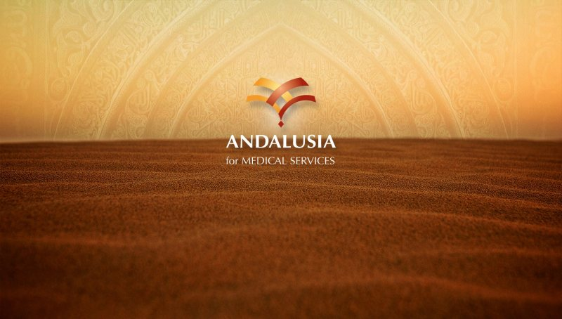 HR Planning - Andalusia Group - STJEGYPT