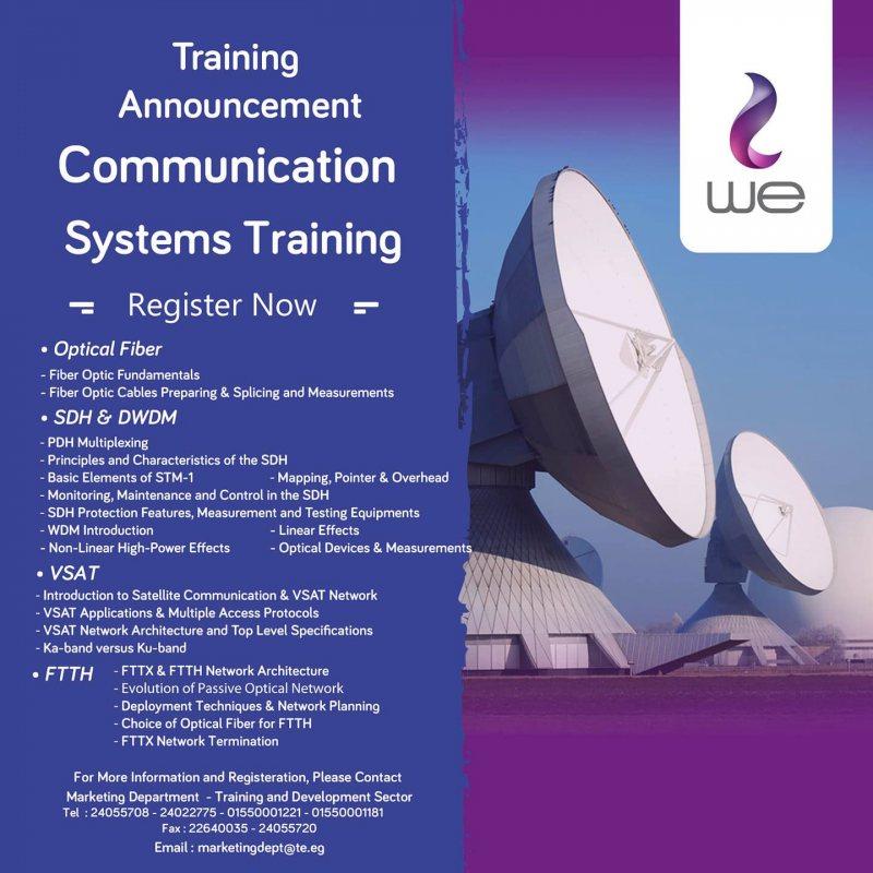 بدأ التسجيل بالبرنامج التدريبى بالشركة المصرية للإتصالات - STJEGYPT