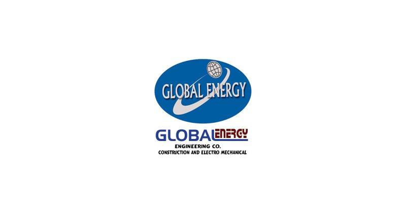 HR Coordinator at global energy - STJEGYPT
