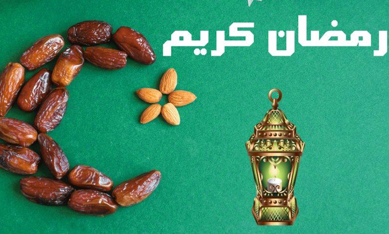 امساكية رمضان 2021 وفضل شهر رمضان الكريم - STJEGYPT
