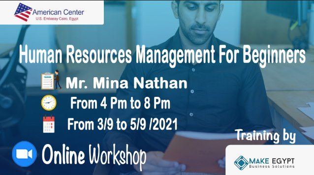 Human Resources Management For Beginners - STJEGYPT
