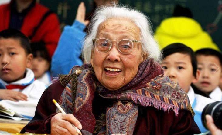 Ma Xiuxian - ما - STJEGYPT