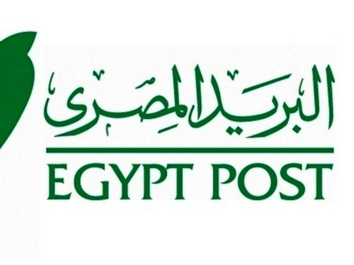 مسابقة بمصلحة البريد المصرى - STJEGYPT