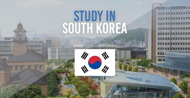منحة الحكومة الكورية للعام الدراسي 2020/2021 لمرحلة البكالوريوس - STJEGYPT