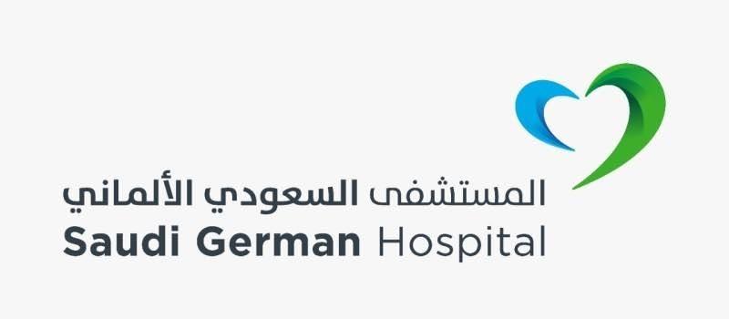 Summer Internship - Saudi German Hospital Cairo - STJEGYPT