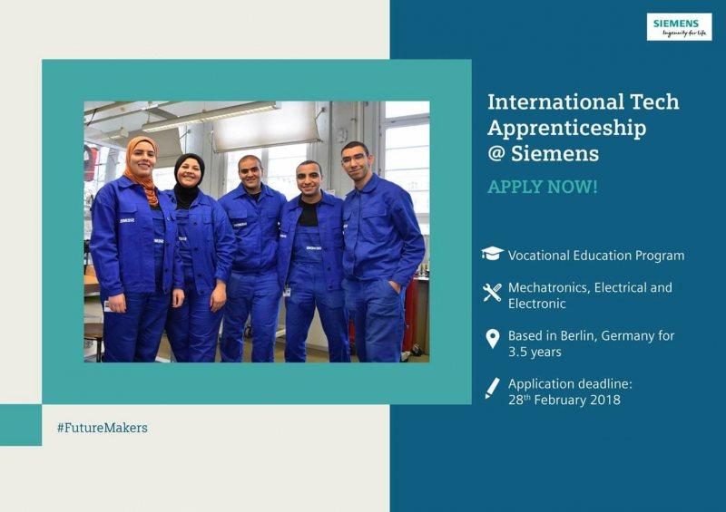 أحد أهم المنح الفترة الحالية : منحة Siemens للمصريين - STJEGYPT